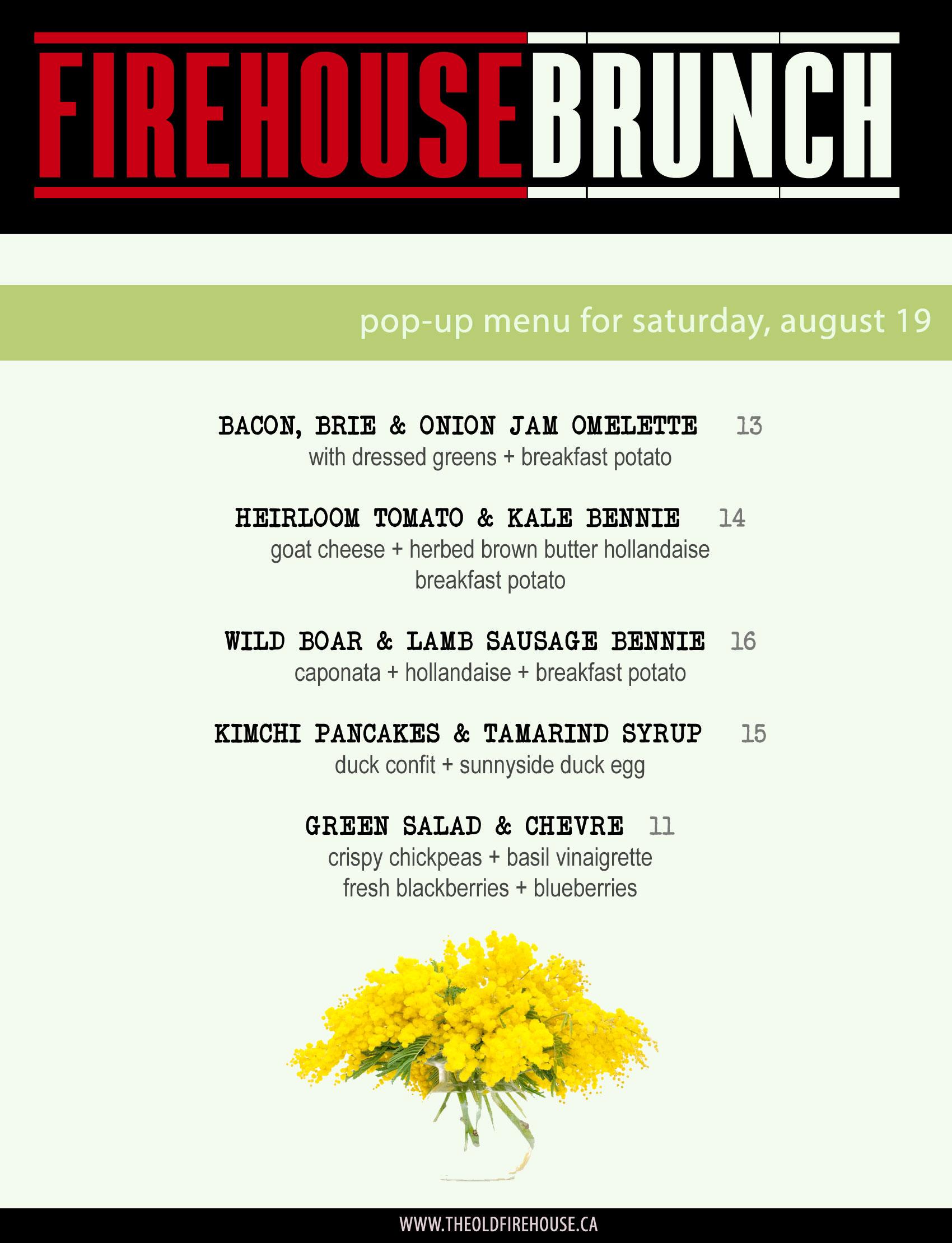 brunch-menu-august-2017.jpg