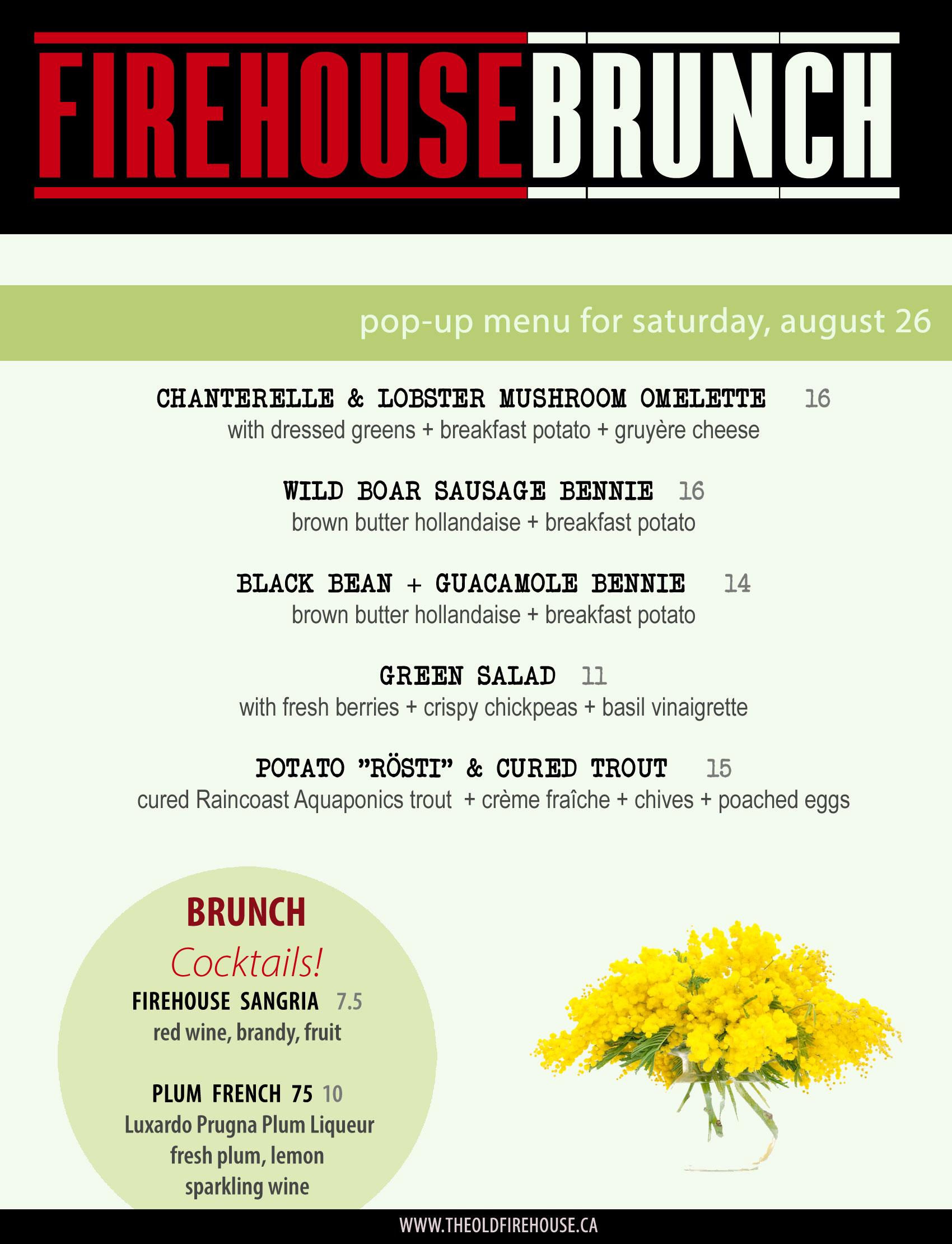 brunch-menu-august-26-2017.jpg