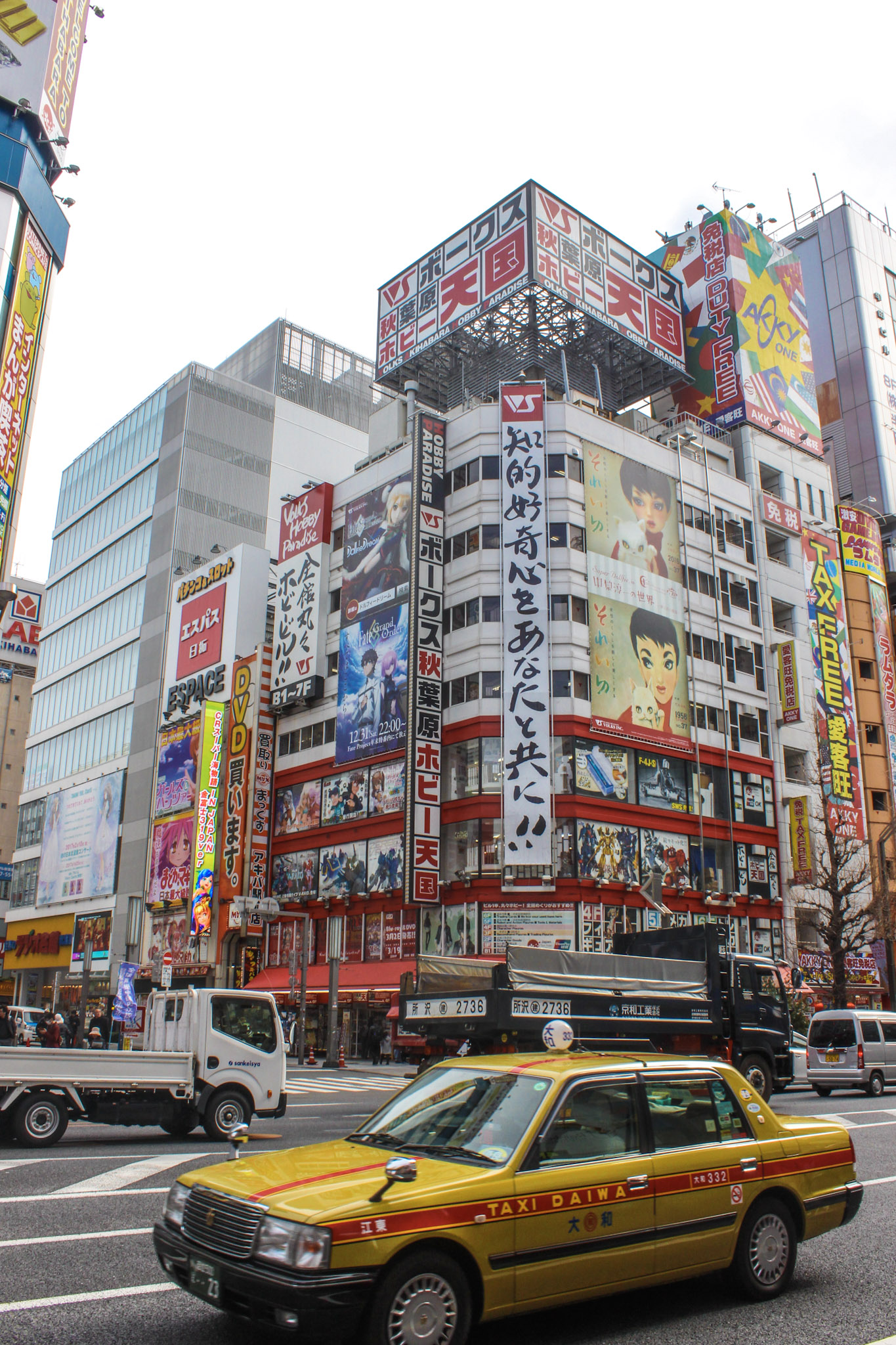 curio.trips.tokyo.streets.1.jpg