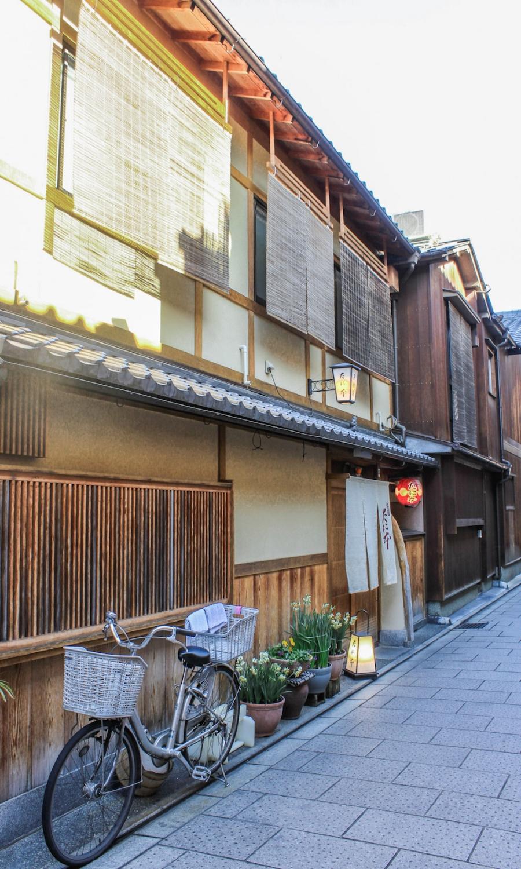 curio.trips.kyoto.streets.3.jpg