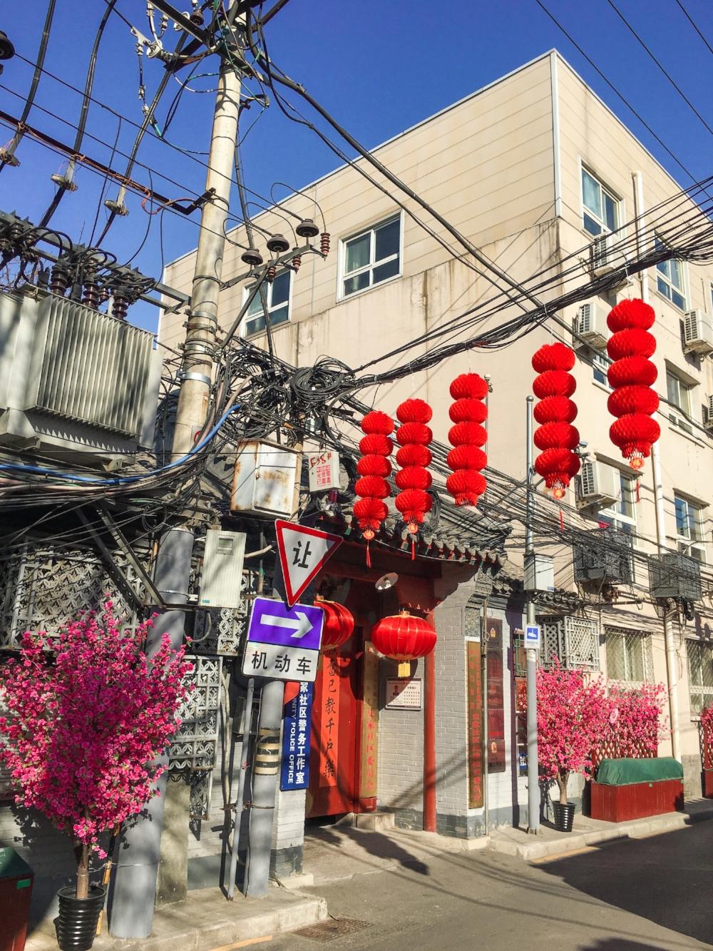 curio.trips.china.beijing.chinese.new.year.street.scene.jpg