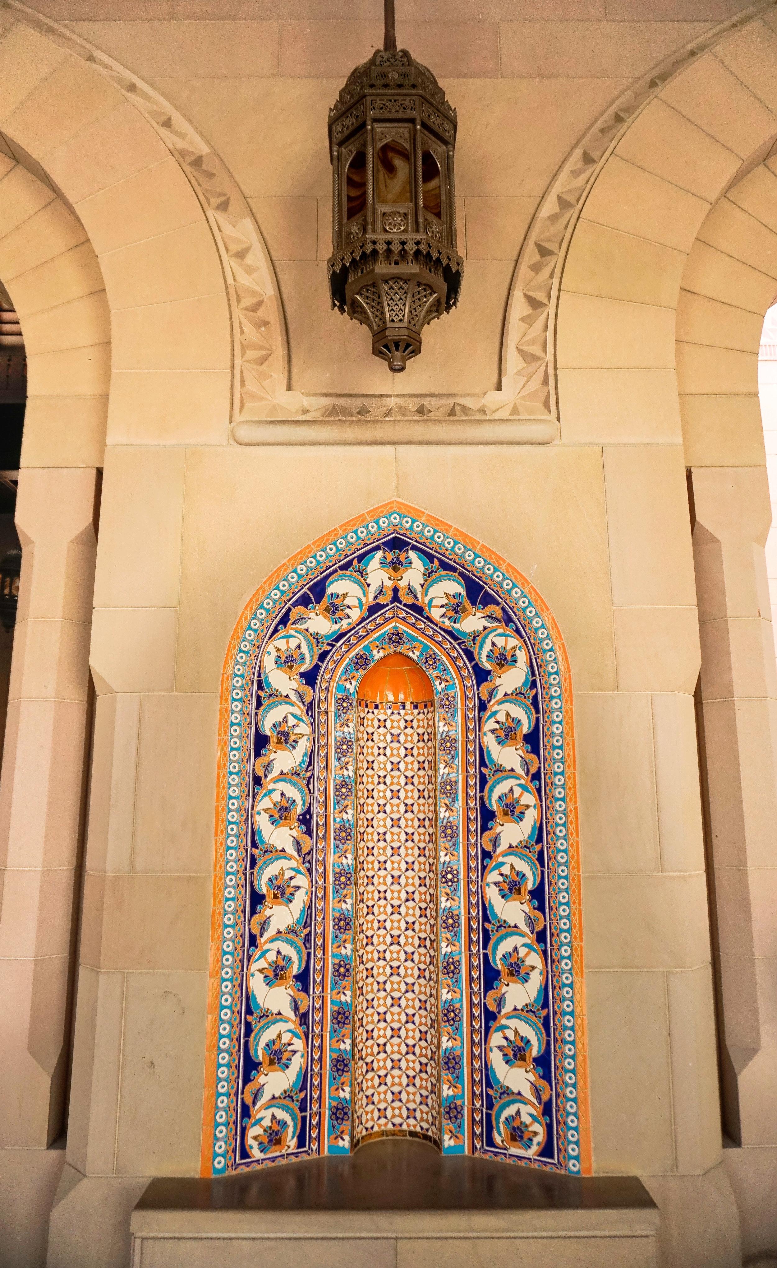 curio.trips.oman.muscat.mosque.tile.details.portrait.jpg