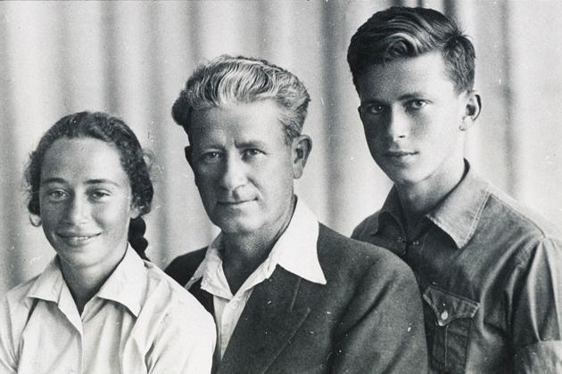 Rachel, Nehemia and Yitzhak Rabin.jpg