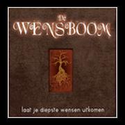 wensboom.png