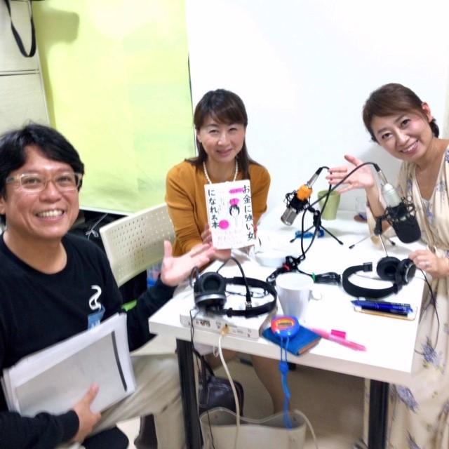 マネーキャリアプランナー:笠井裕予先生と、松パパプロデューサーと。
