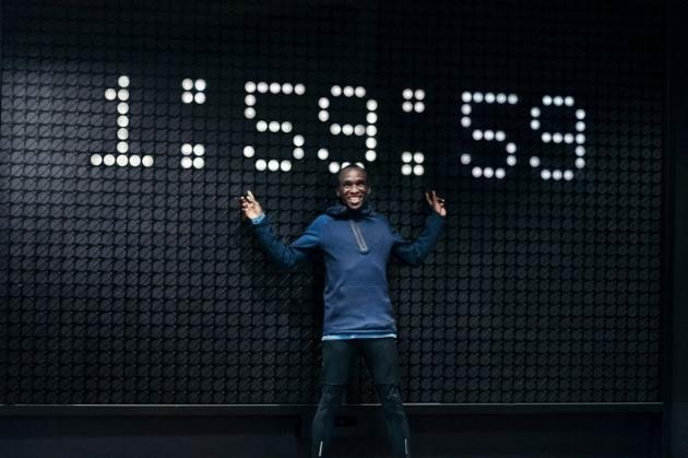 Nike-Unveils-Breaking2-2.jpg