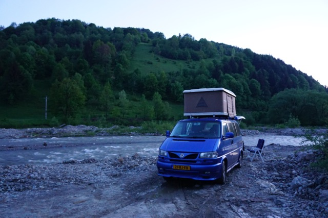 Romanian River