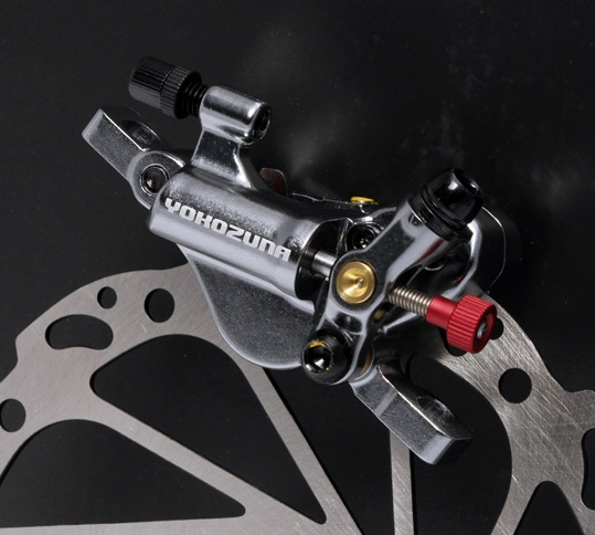 motoko-road-disc-brake-3.jpg