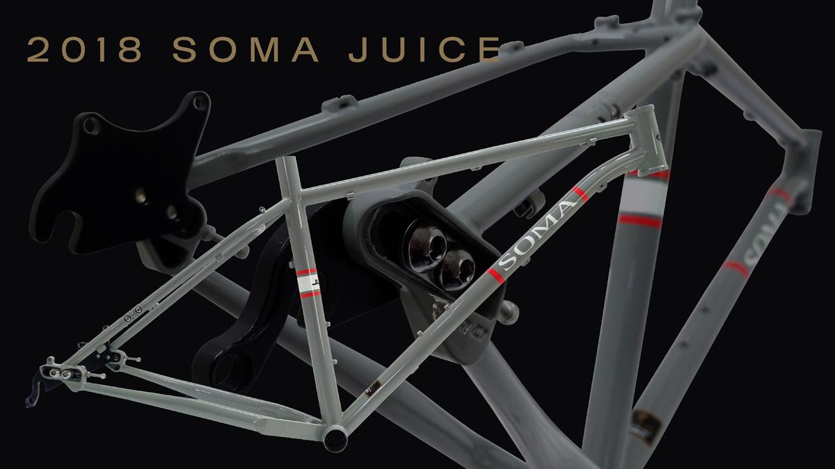 soma_juice_gray_intro.jpg