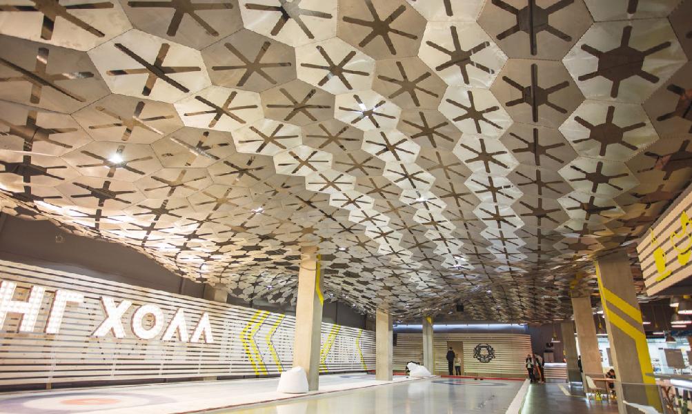 curling-hall-ceiling.jpg