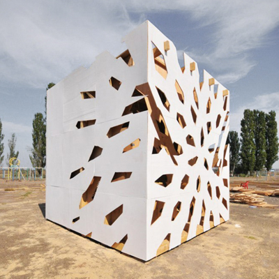 Куб света