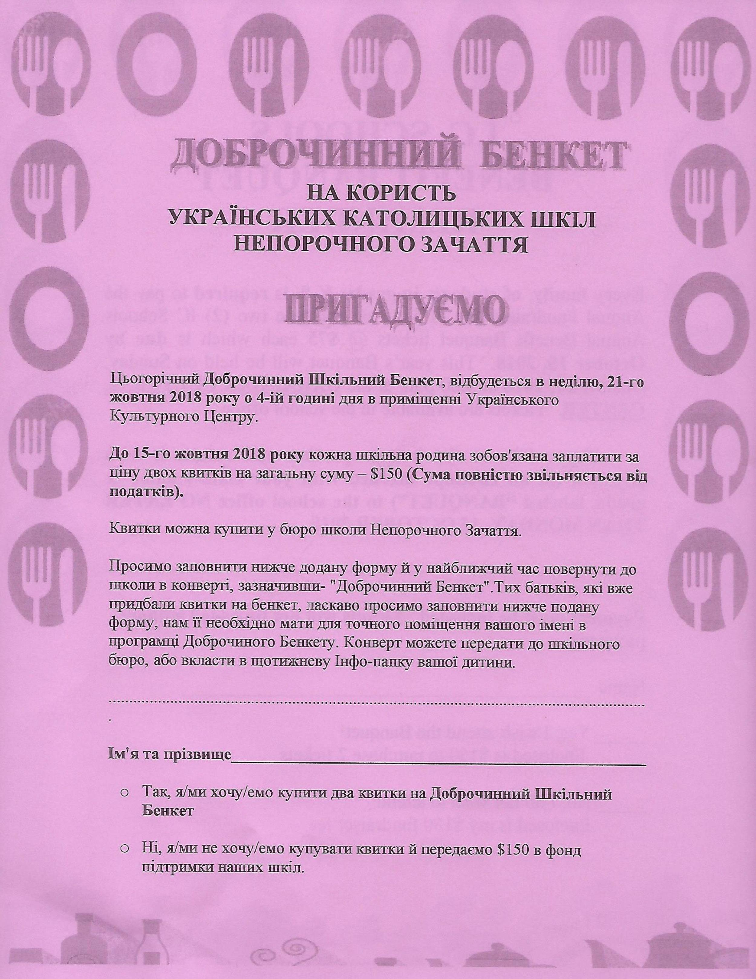 Benefit Banquet-2.jpg