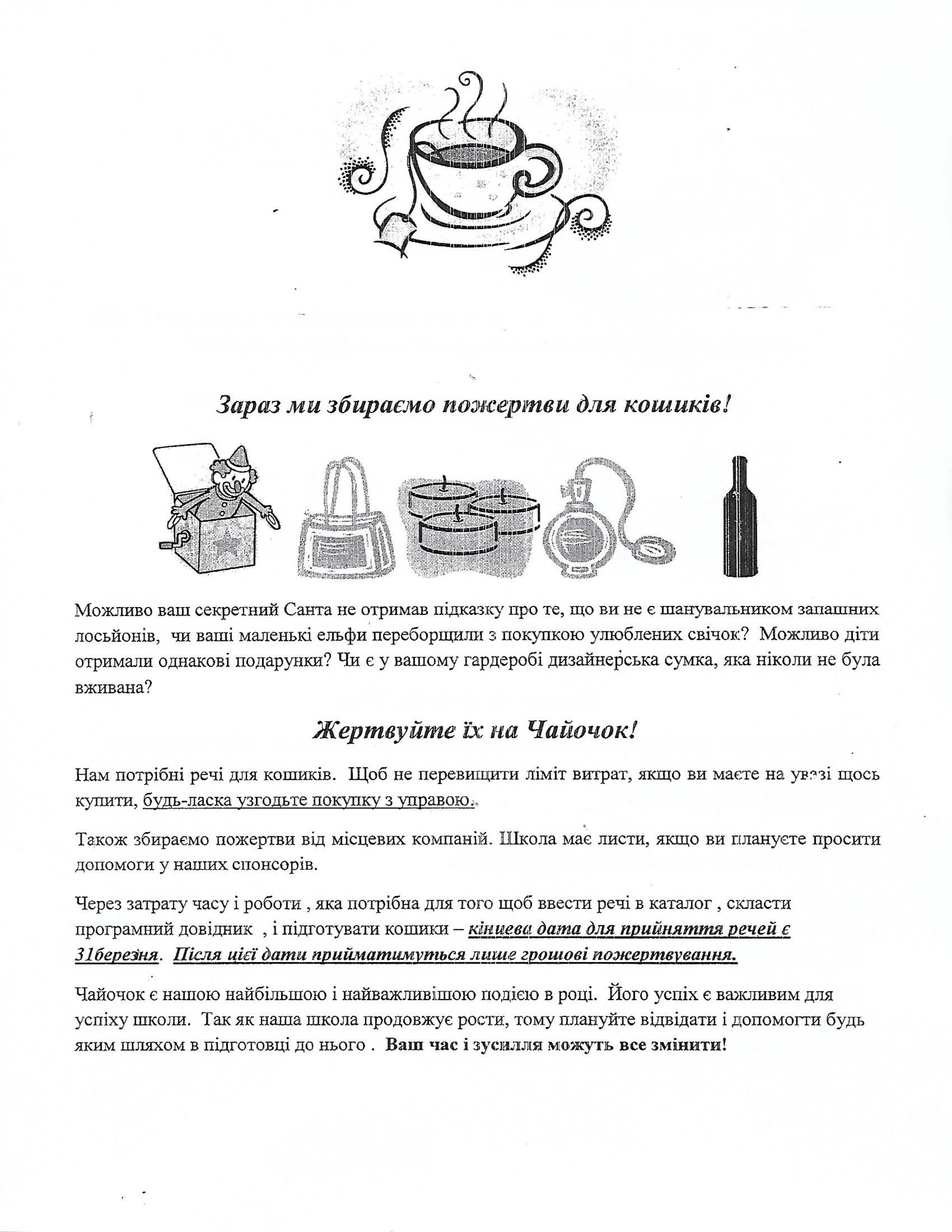 Tea Donations-2.jpg