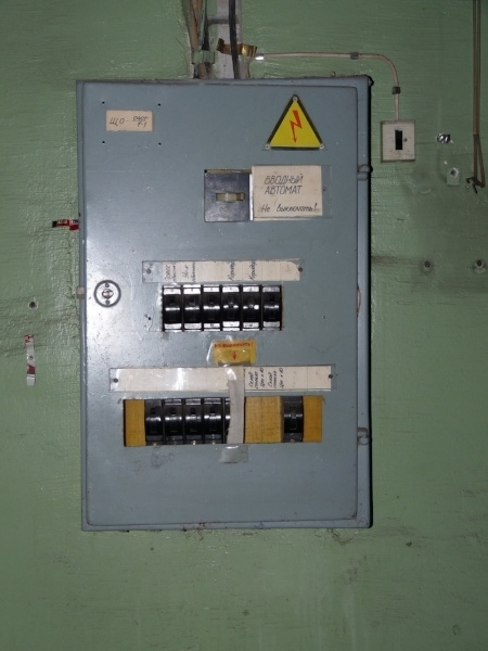*Old fuse box in an abandoned factory.