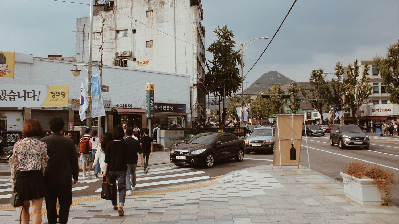 2017  South Korea