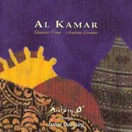 Al Kamar.png