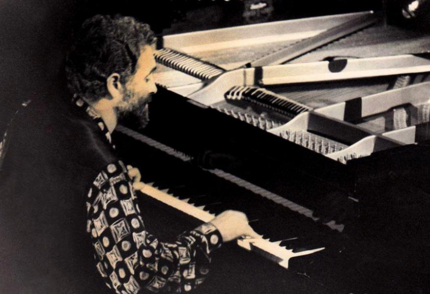 Nomadic Piano Solo.jpg