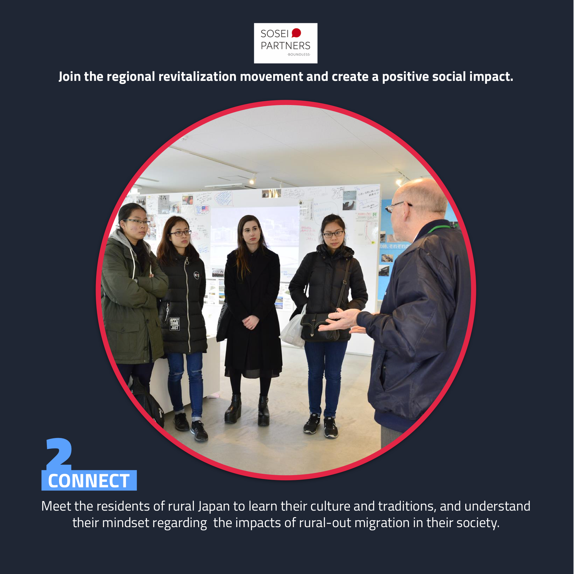 Sosei Partners FB Group Invite 2-2.png