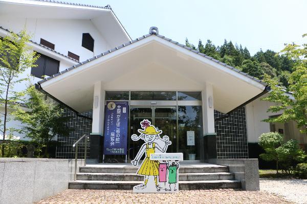 Gallery Shirokawa