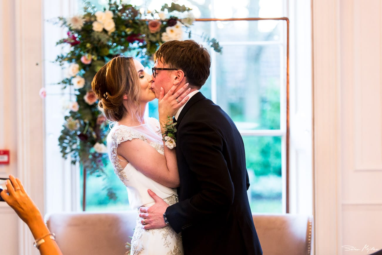 first kiss after ceremony