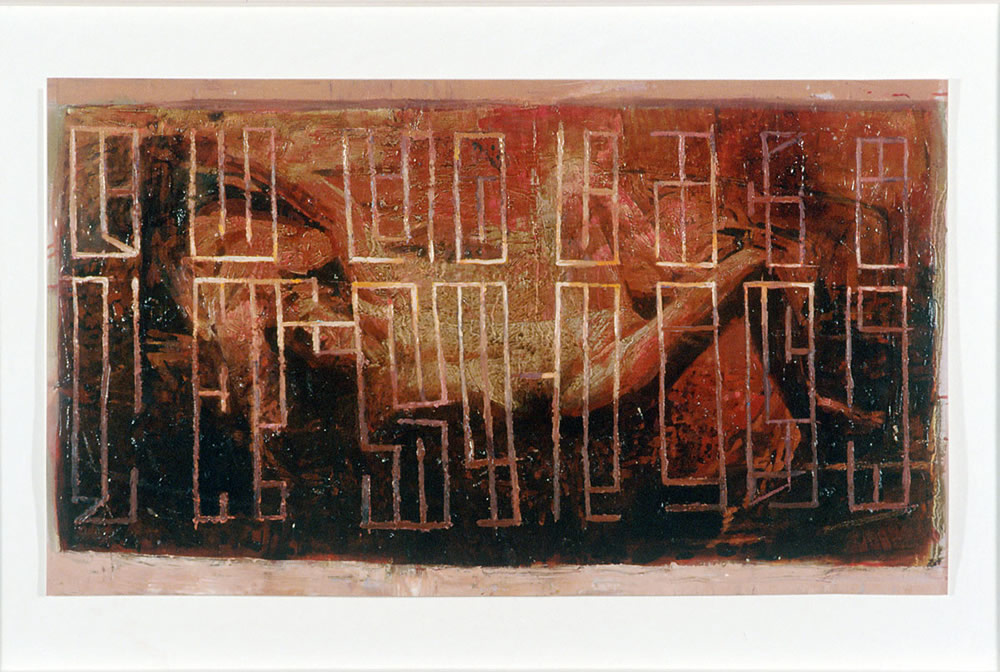 Great Seal - 40x68cm - 1992
