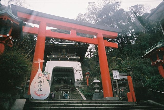 Kamakura throw back
