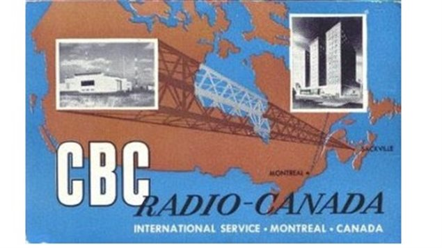 IS (RCI) QSL card. These cards were issued by shortwave services to listeners around the world to confirm the details of the broadcasts they heard.
