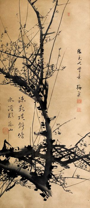 f545133eed22757e7420956e3bdf7a95--chinese-brush-chinese-art.jpg