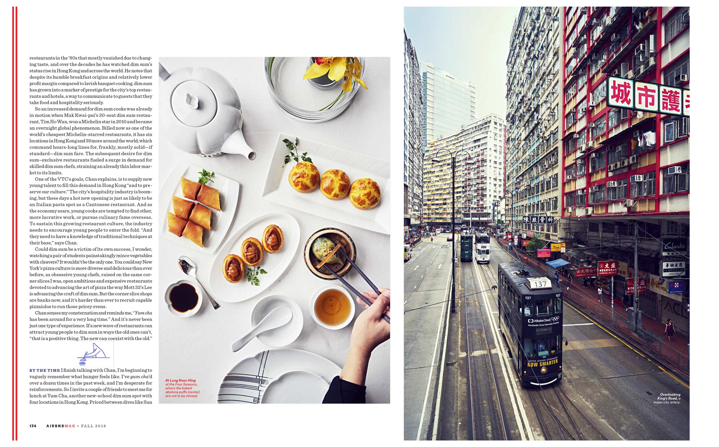 Marcus-Nilsson-Hong-Kong-5.jpg
