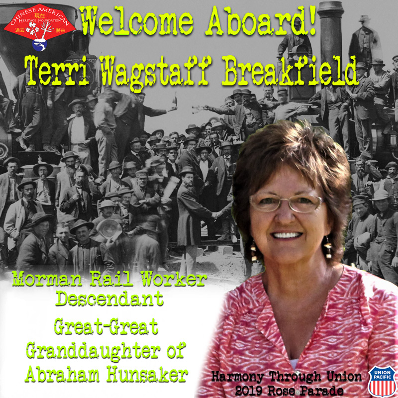 Terri Wagstaff Breakfield - Terri is married to John Breakfield and they have four children, 13 grandchildren and 10 great-grandchildren. She was born and raised in the small farming town of Tabiona, Utah. She's one of five girls. She has fond memories of the girls growing up, always singing together. After getting married, she continued singing and playing the guitar. Terri's great-grandmother is Esther Hunsaker Wagstaff. She is the daughter of Mormon Bishop, Abraham Hunsaker, who was present with his son, Israel, at Promontory Point on May 10, 1869, when the Transcontinental Railroad was completed. He can be seen in the iconic photograph taken by Andrew J. Russell of the celebration when the Golden Spike was hammered into the connecting East (Union Pacific) and West (Central Pacific) railroad tracks. His son, Israel, was also present on September 8, 1942 when the rails were uplifted and salvaged for the Clearfield Naval Supply Depot. So Israel witnessed both the completion and dismantling of the Promontory Mountain portion of the Transcontinental Railroad. He was, in 1942, the oldest survivor of the Transcontinental Railroad workers. He passed away the following year, in 1943, at the age of 91.Terri Wagstaff Breakfield, what is your Melody of Life?My Melody of Life is the love of family.