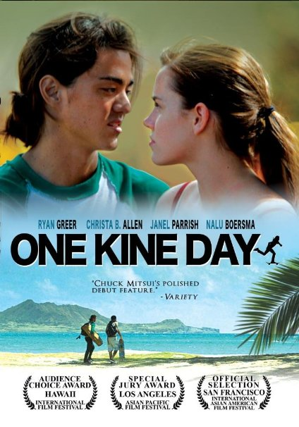 one-kine-day.jpg