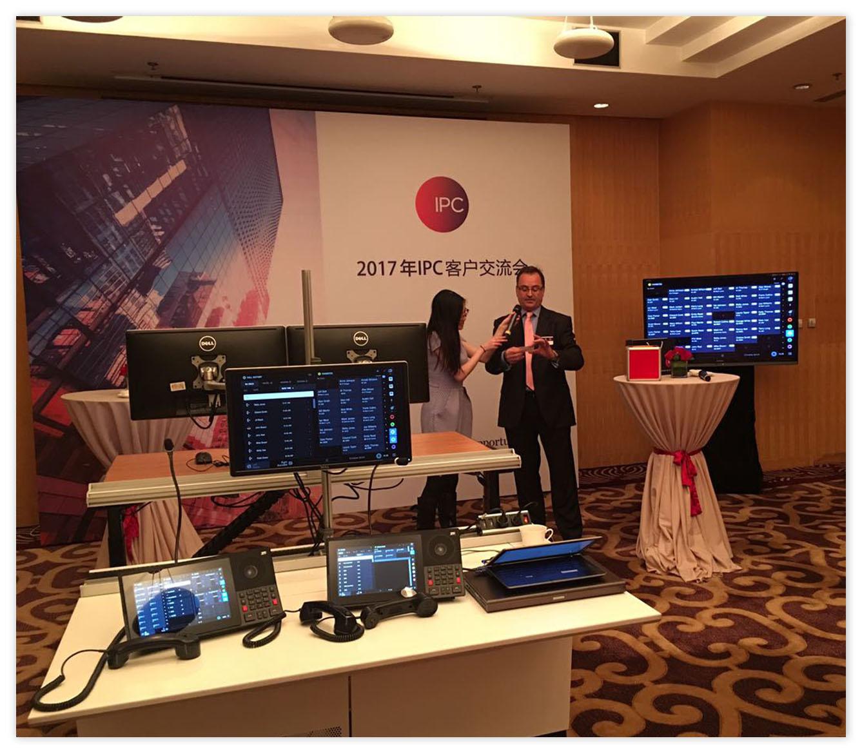 IPC_ChinaEventWallboard_2017_PIC1.jpg
