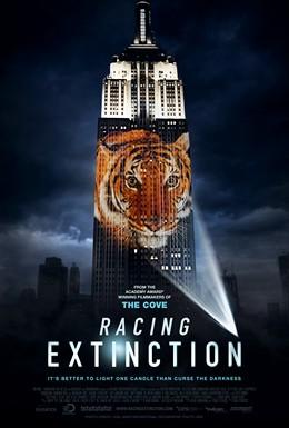 Racing_Extinction_poster.jpg