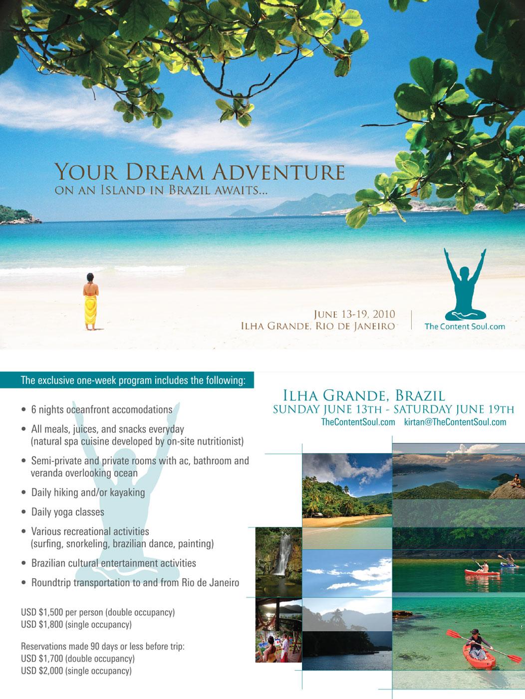 dream_vacation-brazil.jpg