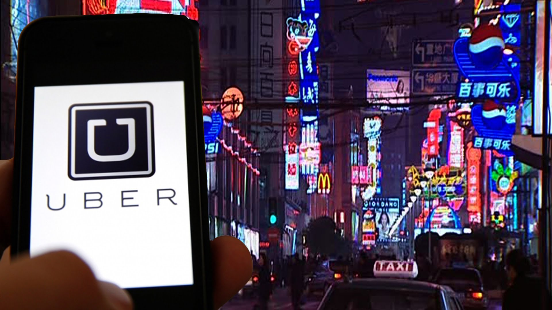 Uber has come a long way since it launched in China in 2014. Uber China might be better referred to under its Chinese name,  Youbu , to better distinguish it from the rest of the company and to reflect its increasingly independent path.