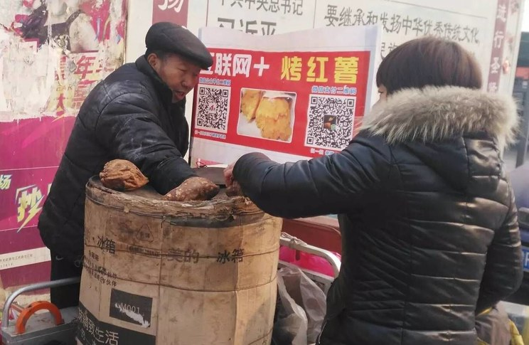 While users struggled to pay for their coffee with WeChat Wallet or Alipay, many street vendors selling items such as hot sweet potatoes were already accepting both.