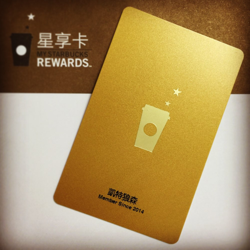 Incorporating Starbucks loyalty points into WeChat Wallet alongside payments could go a long way to locking in a group of customers with a large amount of disposable income