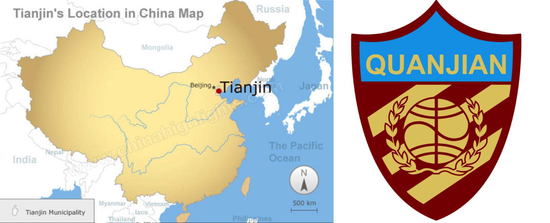 Tianjin Quanjian.png