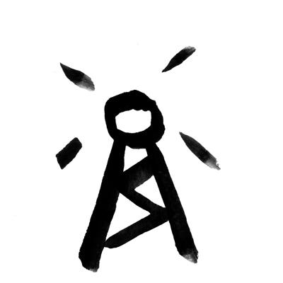 antenaweb_2.jpg