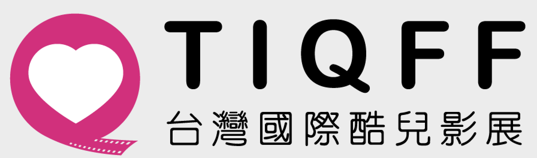 Taiwan International Queer FF - TBA, Summer 2019Info Here