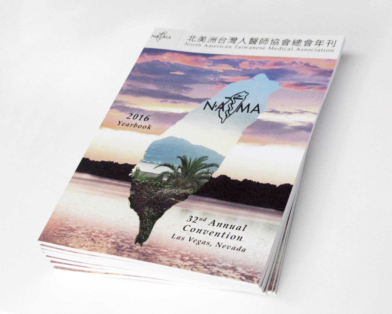 NATMA+2016+Yearbooks.jpg