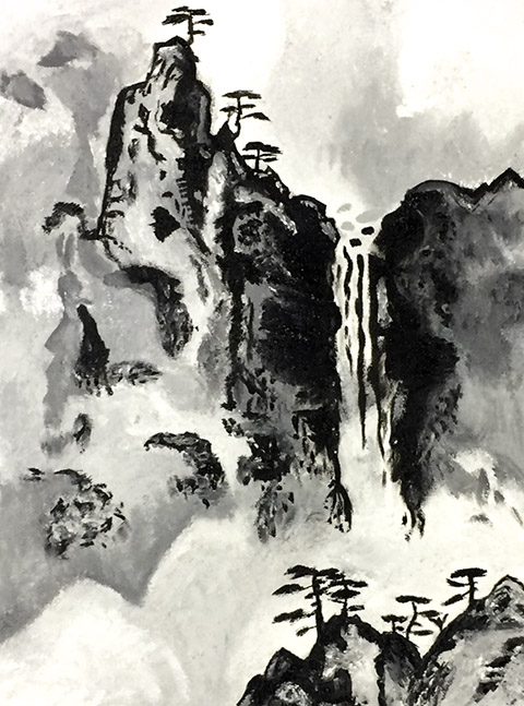 Unknown Ink Painting copy