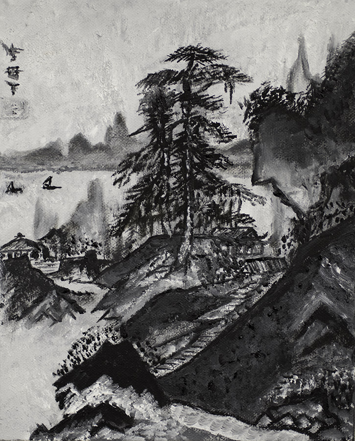 Sesshu Landscape copy