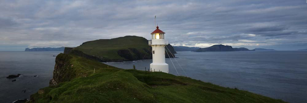 Mykines Lighthouse