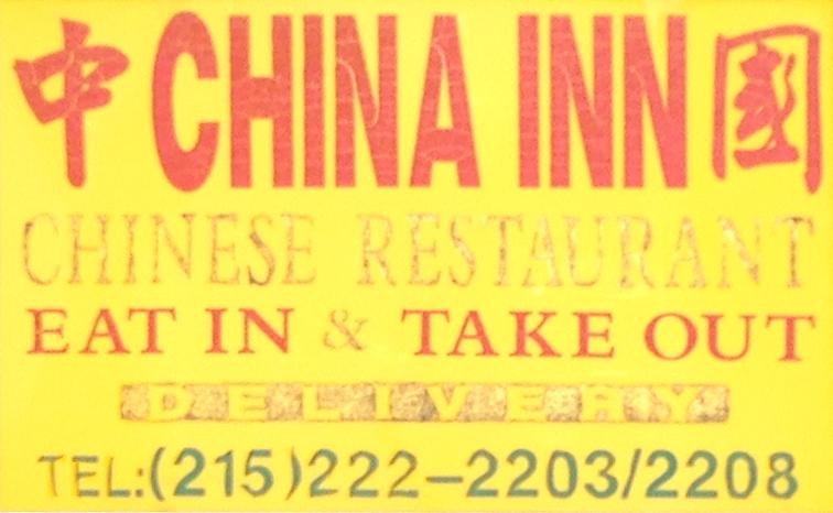 sign_china_inn.jpg