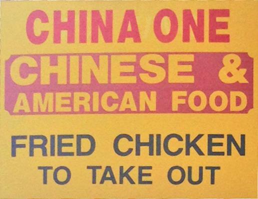 sign_china_one.jpg
