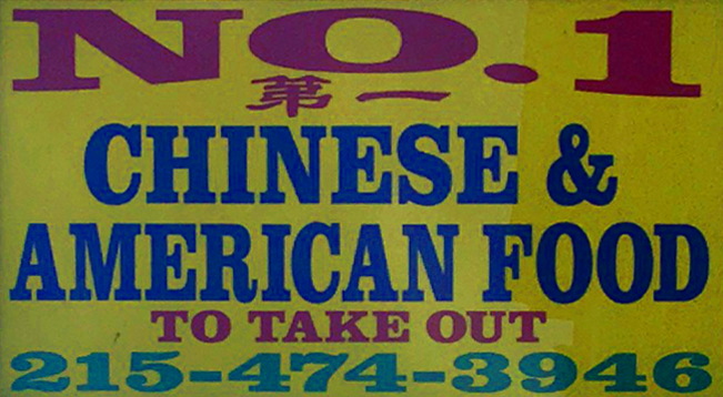 sign_no 1_west philly.jpg