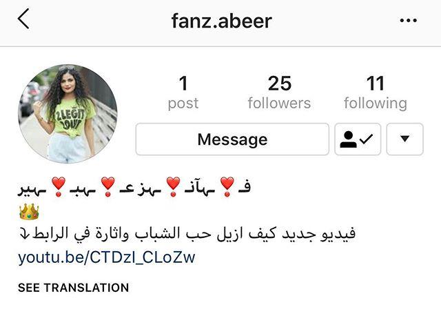 I was so happy when I saw this page 🙈 احلى خميس عليكم حبايب.  اذا اتحبون اتشوفون اخر الصور والفديوات تابعو هذا الحساب 😘😘😘