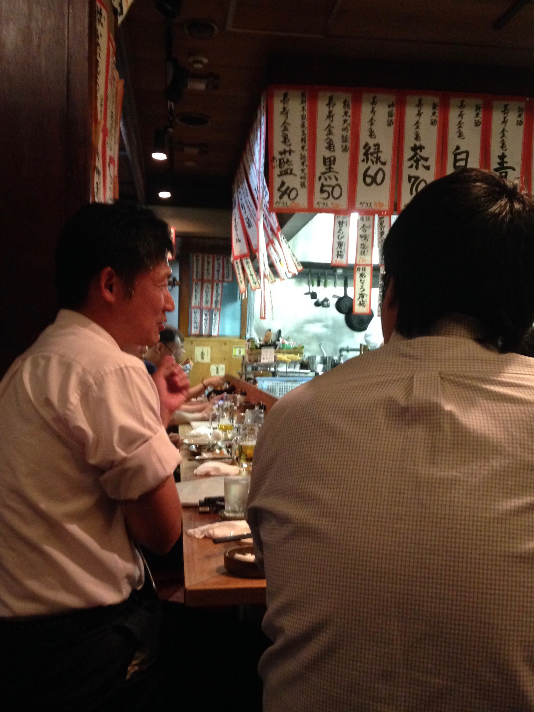 Kyoto is heaven for ramen lovers, or food lovers in general. Or anybody. Go and never come back.