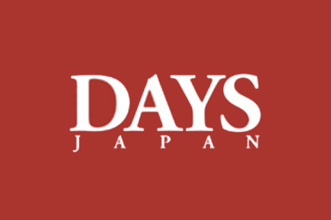 Days-Japan-Workshopx-Calendar-The-Most-Important-Documentary-Photography-Contests-Grants-Awards-And-Open-Calls.png
